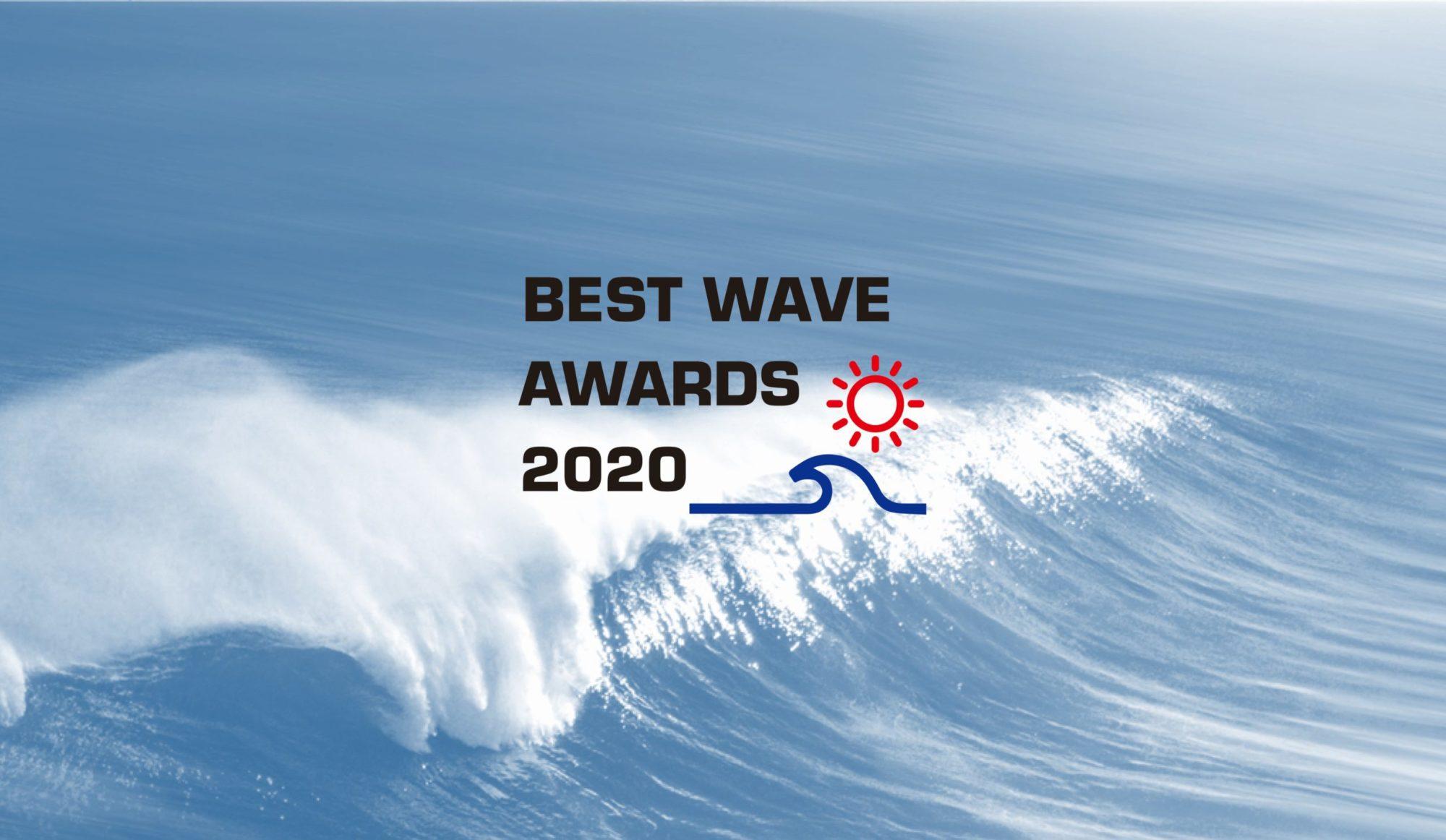 BEST WAVE AWARDS 2020